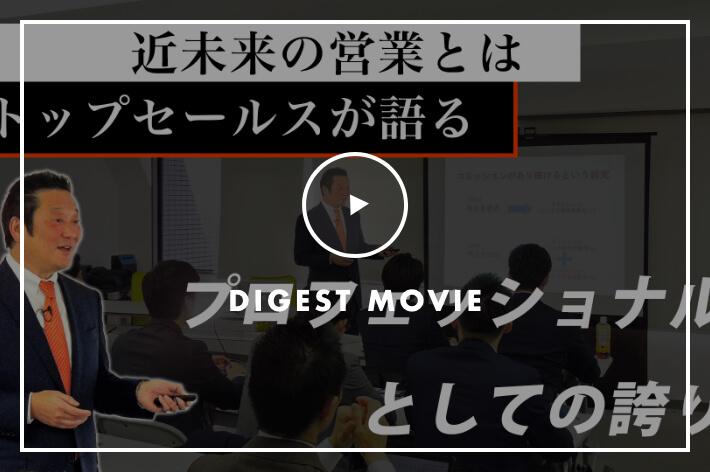 icatch-movie01