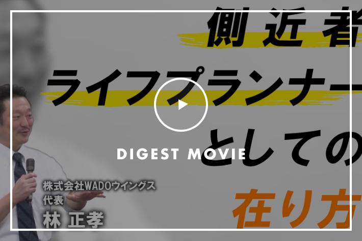icatch-movie02